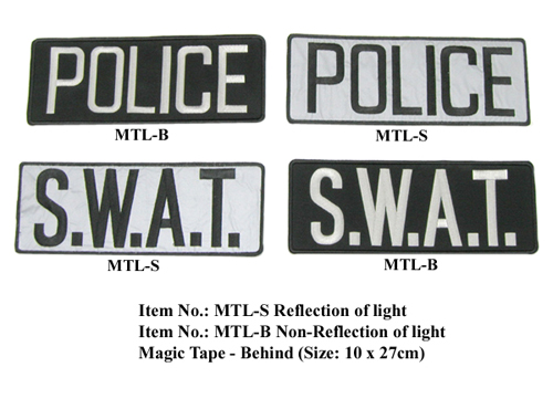 Police & SWAT Patches